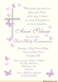 catholic wedding invitation wording communion card religious cross lavender photo