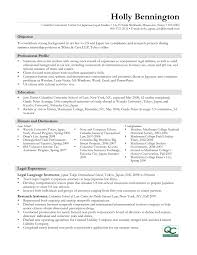 Law Clerk Resume Sample by Resume Template Clerk Objective Bookkeeping Regarding Corporate