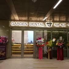 Singapore Botanic Gardens Mrt by Garden Dental Clinic Orthodontists 491 Bukit Timah Road Bukit
