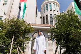 Flag Of Dubai City Ten Facts About The Uae Flag Ahead Of Flag Day Celebrations The