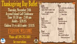 thanksgiving dinner buffet arsenal island golf course
