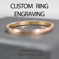 custom ring engraving ring engraving wedding band engraving date initials
