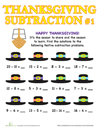 thanksgiving subtraction worksheet education