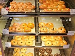 176 best i bagels images on bagels pretzels and