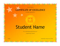 student excellence award high free certificate