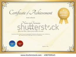 vector certificate completion template a jpg stock vector 54722077