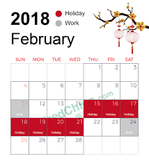 And New Year Holidays In The Sun China Announces 2018 Official Calendar Guideinchina
