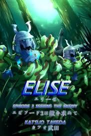 Seeking Episode 3 Elise Episode 3 Seeking The Enemy By Katsuo Takeda Http Www