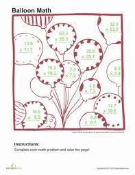 multiply decimals lesson plan education com