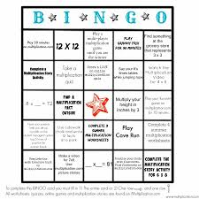 avoid the summer slide with this free multiplication bingo activity