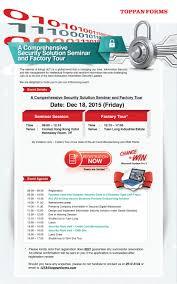 Invitation Card Format For Seminar Toppan Forms News U0026 Events Toppan Forms Hong Kong Limited