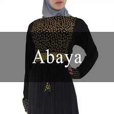 women u0027s islamic clothing and modest fashion at alhannah islamic