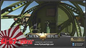 aces high home