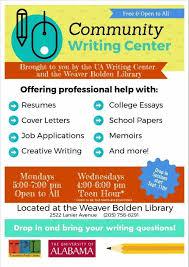 university of alabama writing center college u0026 university