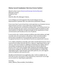 brilliant ideas of cover letter examples for customer service
