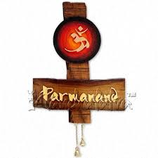buy wooden nameplate design with om symbol online in india