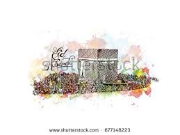 watercolor sketch eid mubarak mecca vector stock vector 677148223
