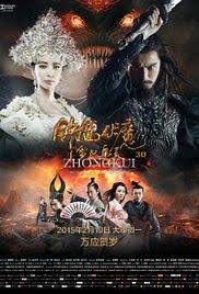 film semi series zhongkui snow girl and the dark crystal 2015 film layar77