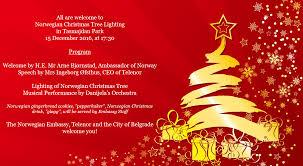 norway christmas tree belgrade orkestar danijela