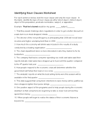 identifying noun clauses worksheet 7th 9th grade lesson plan