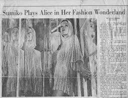 Los Angeles Times Home And Design My Mother A Fashion Designer Who Turned Me On To Classic Movies