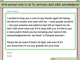How To Ask Maid Of Honor Poem 3 Ways To Write Acknowledgements Wikihow
