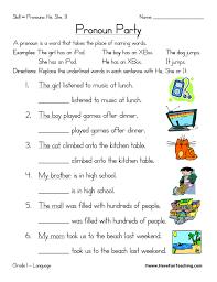 pronoun worksheets  have fun teaching with pronoun worksheet from havefunteachingcom