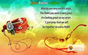 wallpaper hd english happy raksha bandhan hd images wallpapers free download techicy