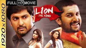 film hindi lion jenda pai kapiraju hindi dubbed full movie lion the king ᴴᴰ ft