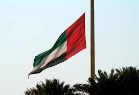 Flag Flown At Half Mast Sheikh Khalifa Calls For Lowering Uae Flag For Three Days Abu