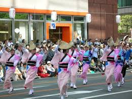 japanese festivals and holidays kcp student