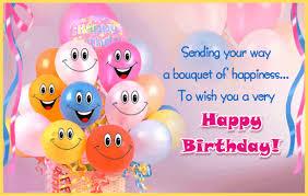 happy birthday messages happy birthday 2016