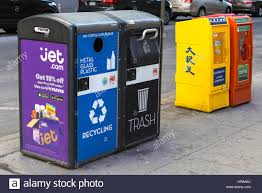 trash compactor stock photos u0026 trash compactor stock images alamy