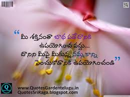 quote garden success friendship day quotes goodreads goodreads quotes about love