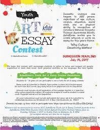 best dissertation proposal writing sites online homework