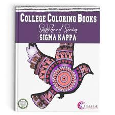 Phi Sigma Kappa Flag Sigma Kappa U2013 Brown Bag Etc