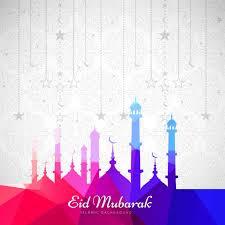 Eid Card Design Eid Mubarak Vectors Photos And Psd Files Free Download