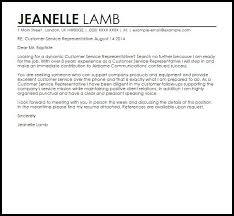 sample cover letter for customer service job cover letter job