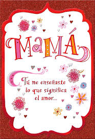 Hallmark Invitation Cards Mamá Love Spanish Valentine U0027s Day Card Greeting Cards Hallmark