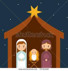 holy family mary joseph jesus on stock vector 228381016 shutterstock