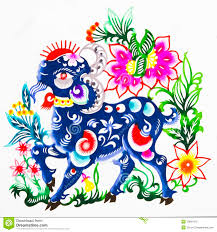 zodiac color sheep color paper cutting chinese zodiac stock photo image