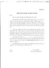 Resume For Teacher Post All News Breaking News News India U0027s Sarkari Naukri Private