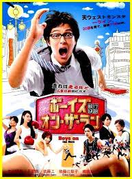 film comedy seru 31 dorama atau serial drama jepang terbaik dan paling populer
