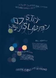 graphic design from around the world japanese design u2013 design