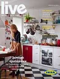 ikea magazine ikea family live magazine with 2011 years