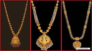 new necklace collection images Latest kalyan jewellers gold necklace collection new gold jpg
