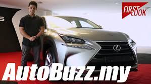 lexus nx turbo paultan 2015 lexus nx 200t luxury first look autobuzz my youtube