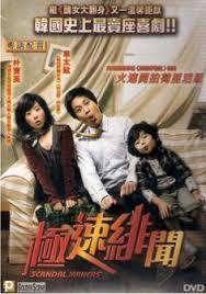 the grand heist korean movie dvd english chinese subtitle u003e u003e u003e find