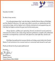 7 letter of recommendation letterhead company letterhead