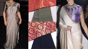 plain saree with brocade fabric blouse designs ideas party wear